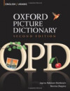 Oxford Picture Dictionary English-Arabic